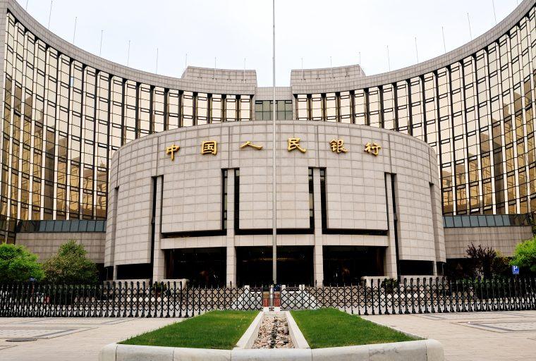 84 patentes para la moneda digital PBOC muestra el rango del yuan digital chino
