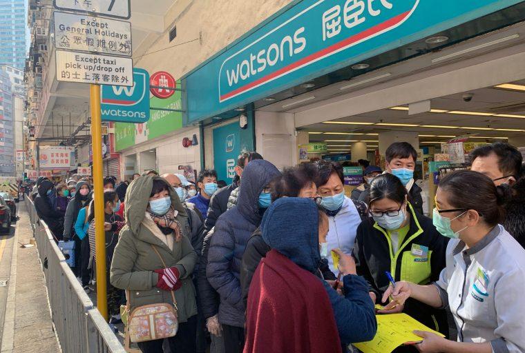 Bitspark en Hong Kong cierra bitpark debido al brote de coronavirus y las protestas