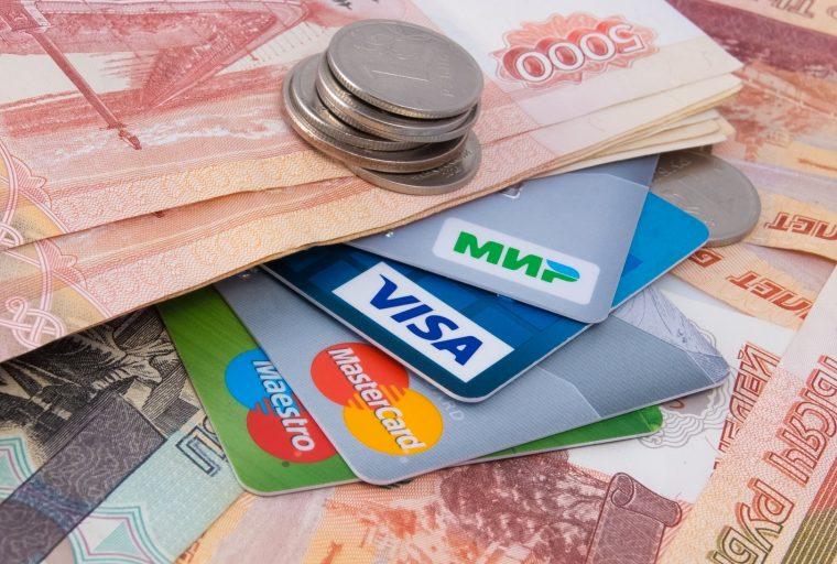 Los rusos pueden usar Qiwi, Sberbank, Yandex Money y ahora Binance P2P Exchange para comprar bitcoins por rublos